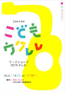 スクリーンショット(2015-06-24 22.34.07)