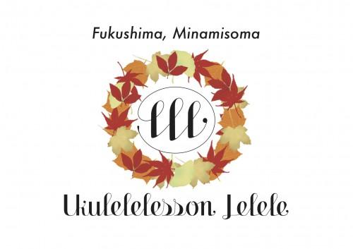 lelele_logo_EN_MINAMISOMA1