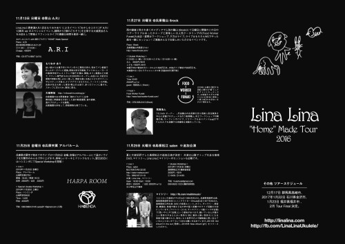 linalina02_A4flyer_back