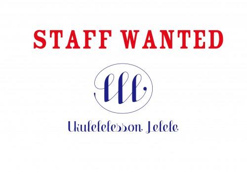 lelele_logo_EN_Staffwanted