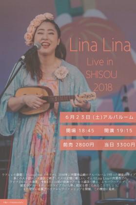 SHISOU2018_top-279x420