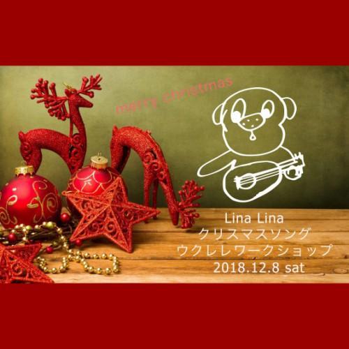 merry-christmas-560x350